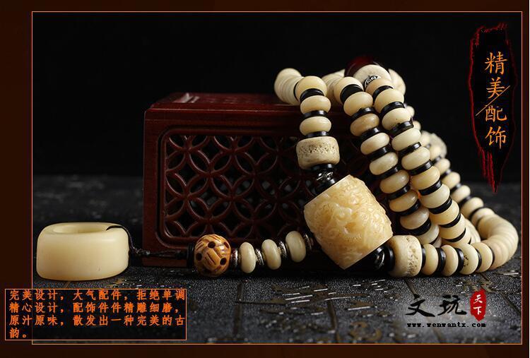 原色骆驼骨108颗骨质工艺佛珠手链高端搭配