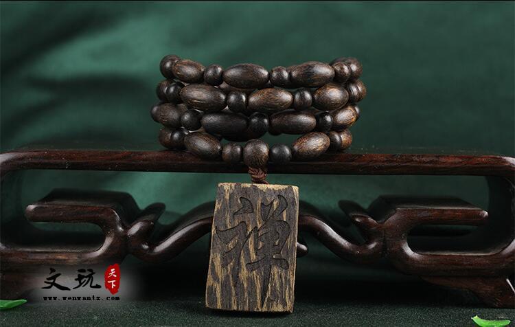 保真越南米粒珠沉香佛珠手串药香老料搭配461雕刻禅字沉香木吊坠