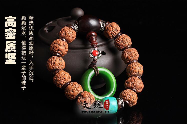 正宗尼泊尔5瓣金刚菩提藏式打磨桶珠菩提子 单圈佛珠手串耗牛骨款