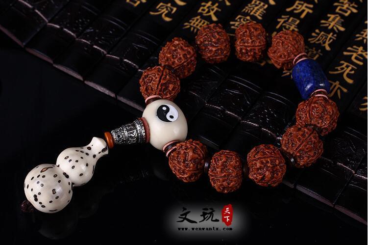 天然原籽5五瓣爆肉双龙纹单圈佛珠手串原籽菩提搭配千眼葫芦款式