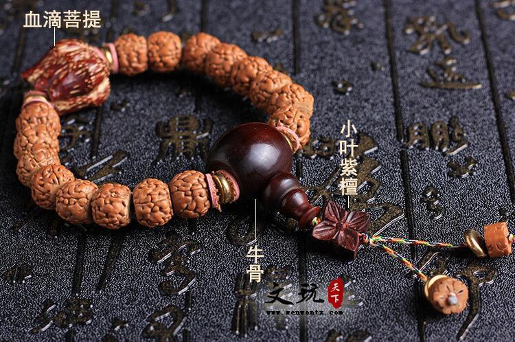 佛珠手串 正宗天然精品5五瓣肌肉纹金刚藏式打磨桶珠搭配滴血莲花